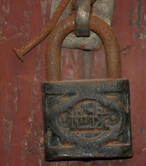 padlock by Augapfel, Flickr