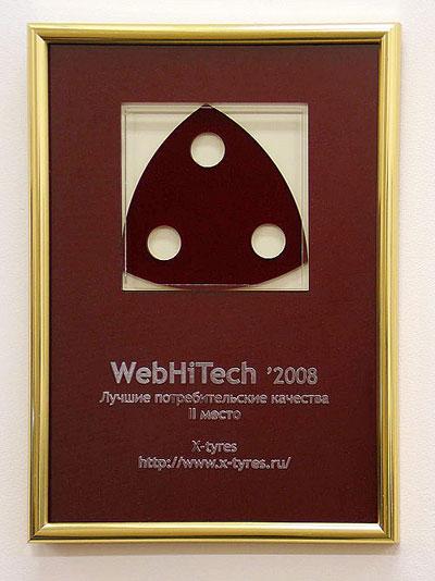 WebHiTech