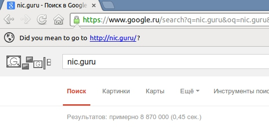 New gTLD in Chrome