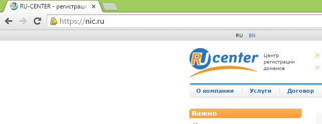 nic.ru-https