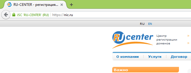 nic.ru-https-b