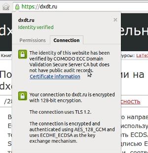 dxdt.ru ECC
